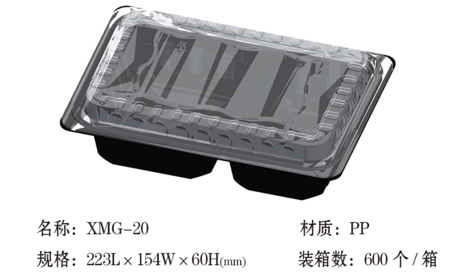 XMG-20.jpg