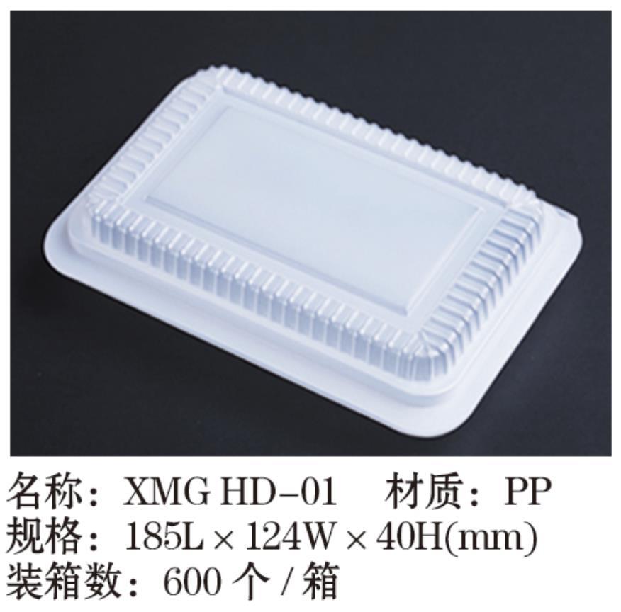 XMG HD-01.jpg