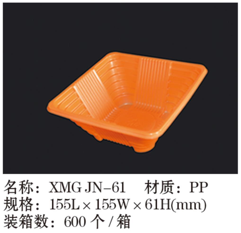 XMG JN-61.jpg