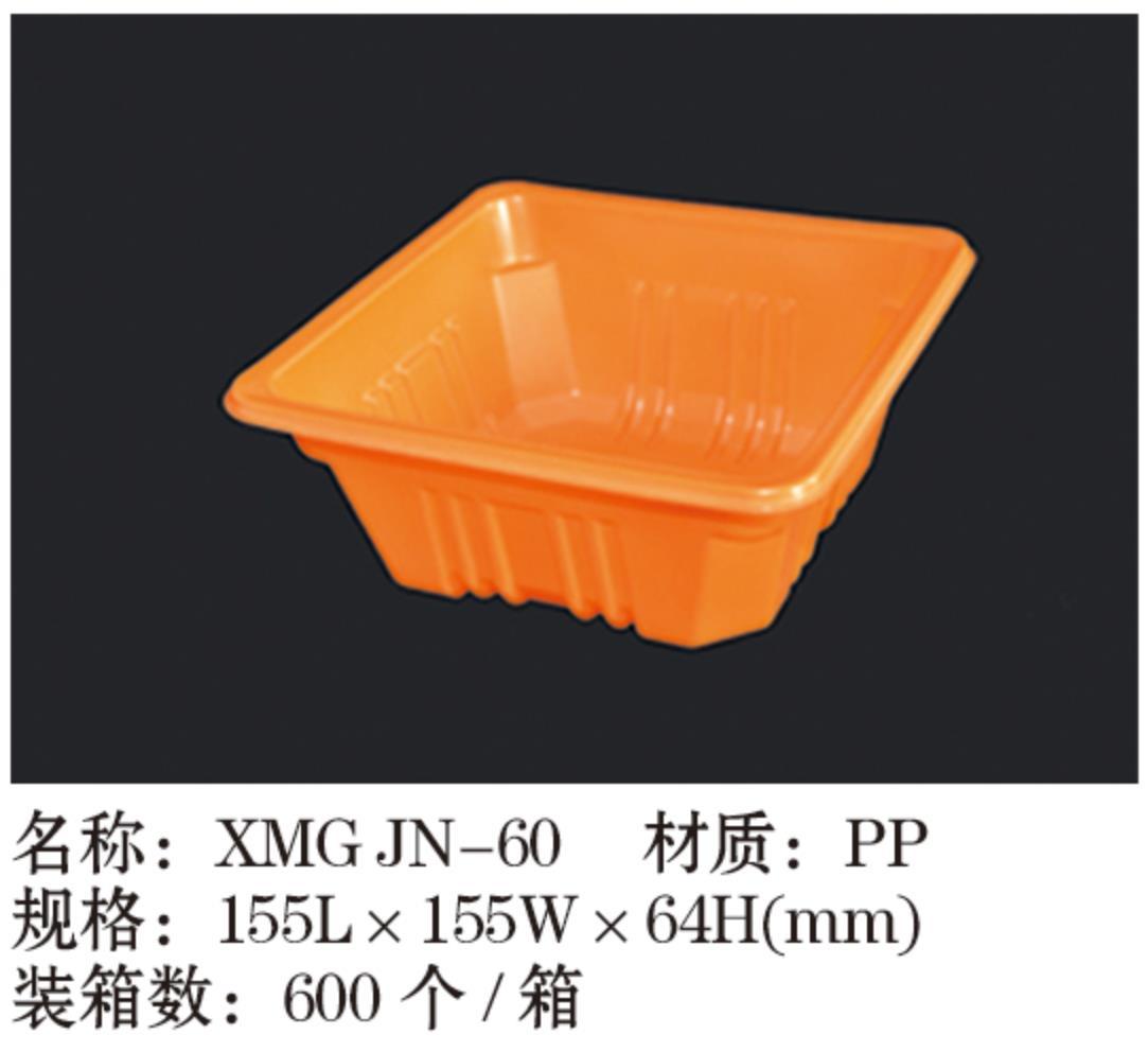 XMG-60.jpg