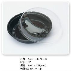 PP圆形XMG-140沙拉盒