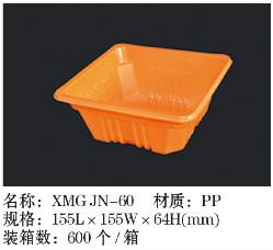 橘色方形beplay体育app ios(深)XMG-60
