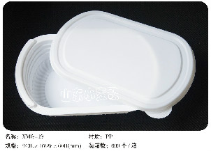 XMG-19抗菌beplay体育app ios